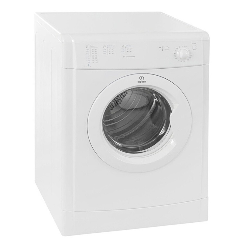 Sèche-linge INDESIT IDV 75 (photo)