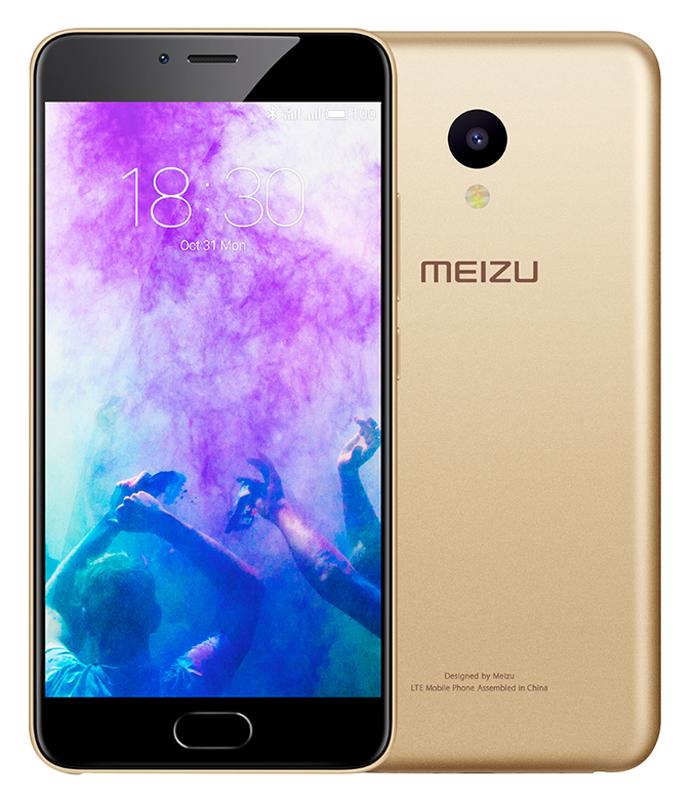 Mobile Meizu M5 32go 4g Gold