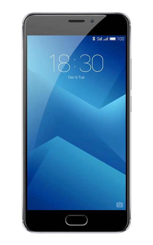 Smartphone MEIZU M5Note 4G Full HD gris