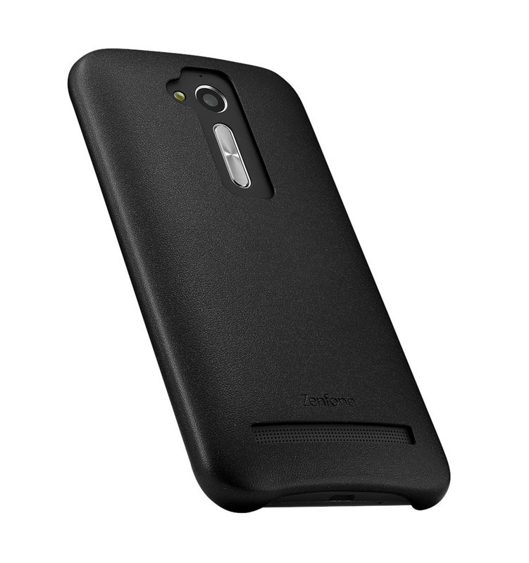 Coque Asus Zenfone GO ZB500 (photo)