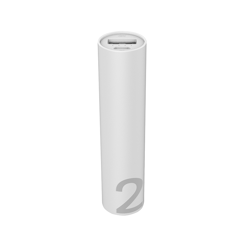 Batterie de secours EDENWOOD 2000 mAh blanc (photo)