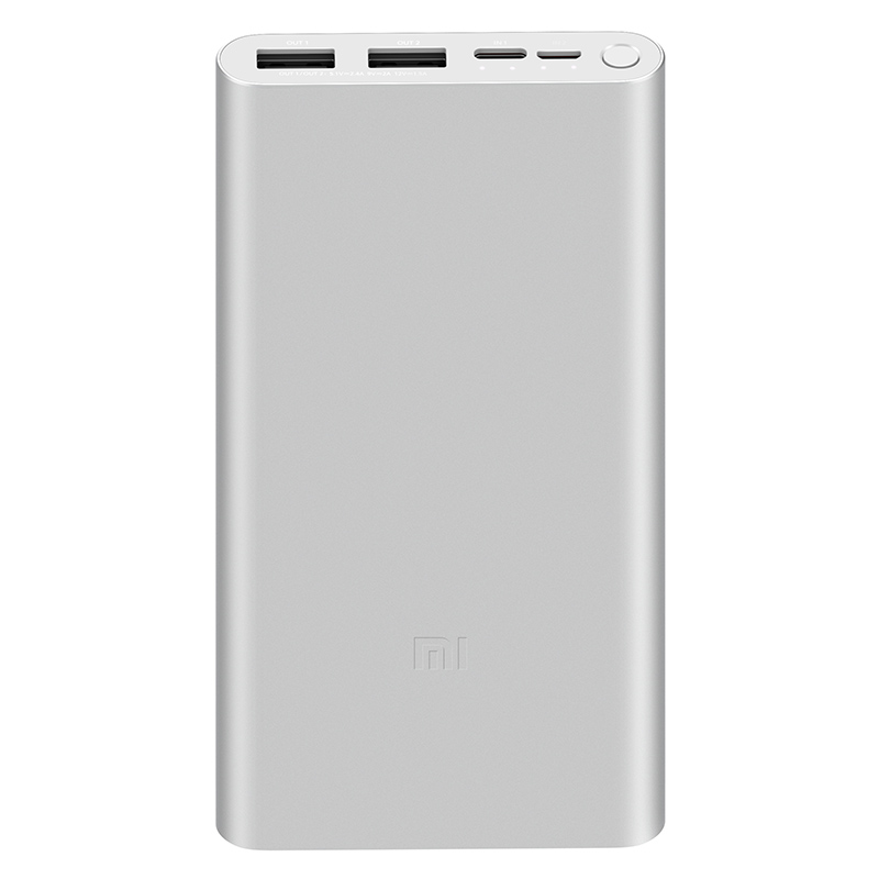 Batterie De Secours Xiaomi 10000 Mah (photo)
