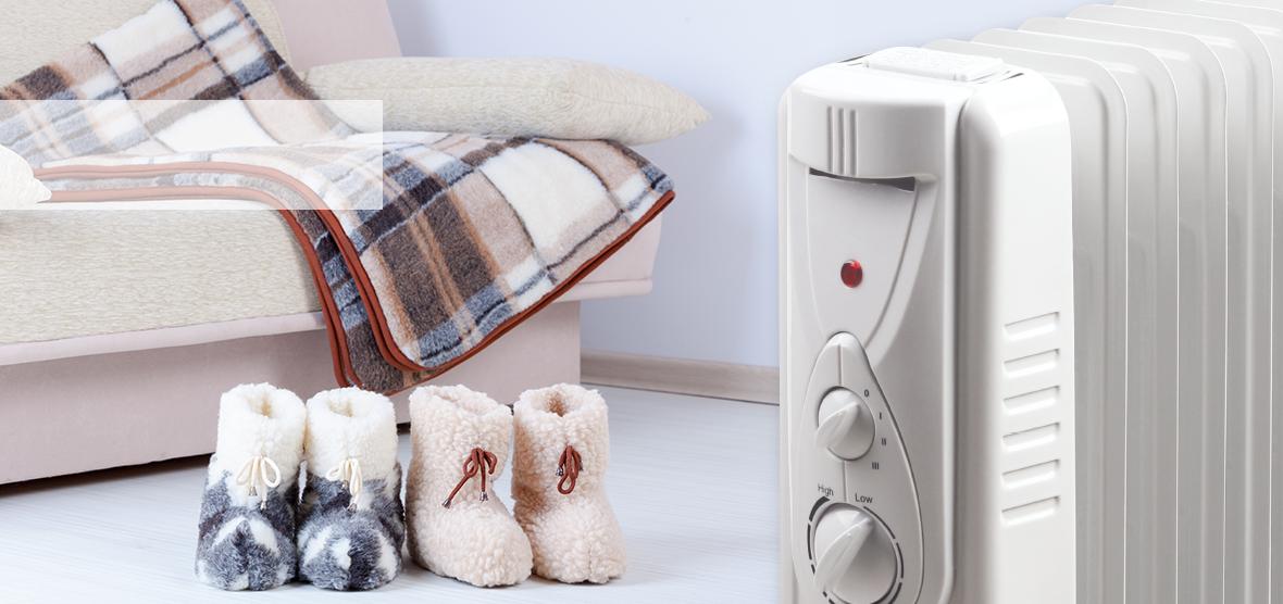 radiateur electrique electro depot radiateur sauter et tapis c exclusive meilleur de seche. Black Bedroom Furniture Sets. Home Design Ideas